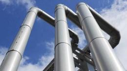Atención Se dispara producción de gas licuado en Turquía - ¡Atención! Se dispara producción de gas licuado en Turquía