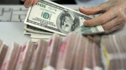 Dólar del Dicom se oferta entre 1.800 y 2.200 bolívares - Dólar del Dicom se oferta entre 1.800 y 2.200 bolívares
