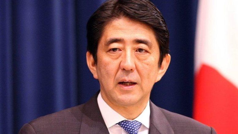 Japón y Mercosur fortalecen negociaciones comerciales - Japón y Mercosur fortalecen negociaciones comerciales