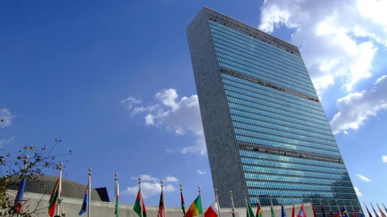 Jaque mate a la paz EEUU ordena a la ONU reducir presupuesto - ¡Jaque mate a la paz! EEUU ordena a la ONU reducir presupuesto