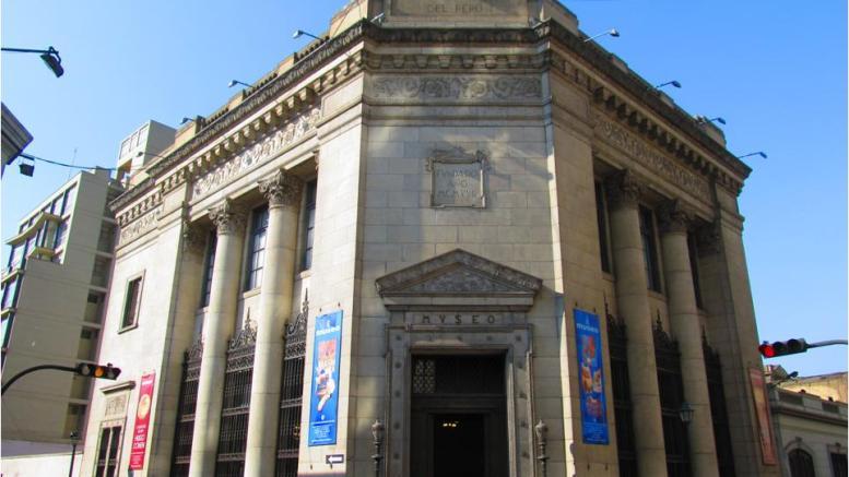 Banco Central Perú reduce estimación crecimiento para este año - Banco Central de Perú reduce estimación crecimiento para este año