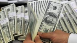 Más de 32 millones se adjudicaron en novena subasta - Más de $32 millones se adjudicaron en novena subasta