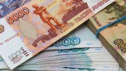 PIB ruso subió 15 al cierre de junio - PIB ruso subió 1,5%  al cierre de junio