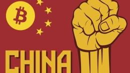 Qué se trae China con la asfixia al Bitcoin - ¿Qué se trae China con la asfixia al Bitcoin?