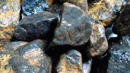 Venezuela produjo la primera tonelada de coltán - Venezuela produjo la primera tonelada de coltán