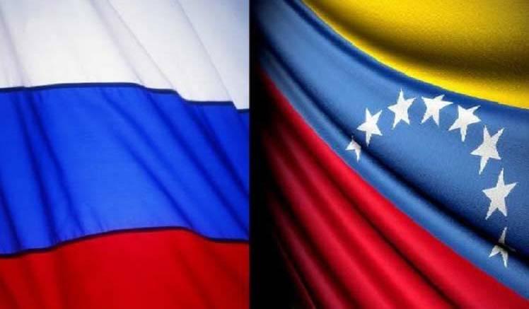 Venezuela y Rusia estiman extraer gas en 9 mil millones de metros cúbicos - Venezuela y Rusia estiman extraer gas en 9 mil millones de metros cúbicos