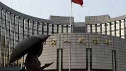 Alerta China está alerta sobre posibles burbujas de activos - China está alerta sobre posibles burbujas de activos