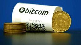 Bitcoins entró en el turismo europeo En dónde - Bitcoins entró en el turismo europeo ¿En dónde?