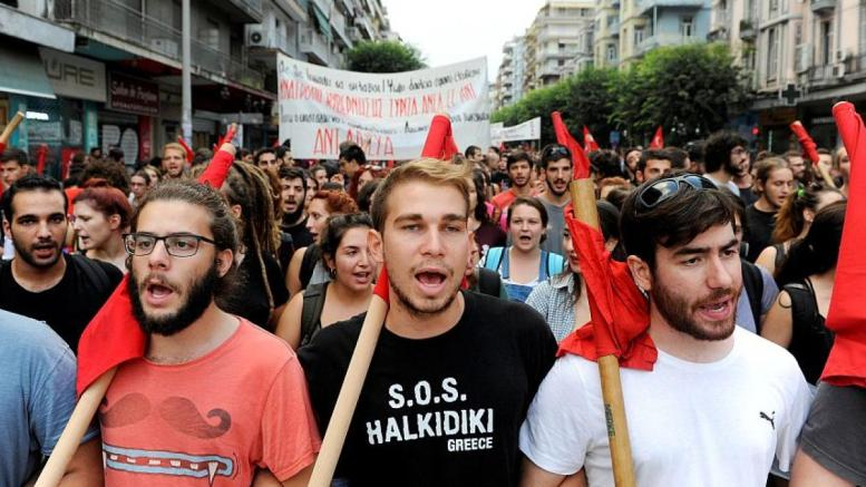 Grecia examina si sigue con medidas de austeridad - Grecia examina si sigue con medidas de austeridad
