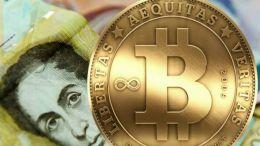 Venezolano al límite del riesgo por minería de Bitcoin expuestos a Arrestos y Extorsión Policial - Venezolanos al límite del riesgo por minería de Bitcoin, expuestos a Arrestos y Extorsión Policial