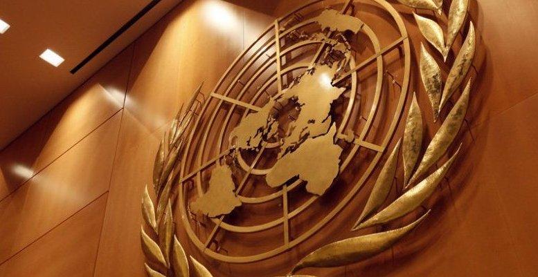 Histórico ONU luchará la trata infantil mediante blockchain - ONU luchará la trata infantil mediante blockchain