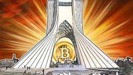 Autoridades de Irán le dan la bienvenida al Bitcoin - Autoridades de Irán le dan la bienvenida al Bitcoin