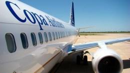 Copa Airlines conecta a Venezuela con Guadalajara y Monterrey - Copa Airlines conecta a Venezuela con Guadalajara y Monterrey