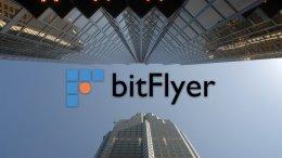 El japonés BitFlyer ya opera en suelo norteamericano - El japonés BitFlyer ya opera en suelo norteamericano