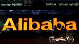 La bárbara cifra que pagó Alibaba por un hipermercado - La gran cifra que pagó Alibaba por un hipermercado