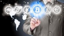 La criptomoneda le hará competencia al euro - ¿La criptomoneda le hará competencia al euro?