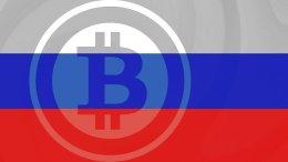 Rusia se adelanta a la economía digital con el uso del blockchain - Rusia se adelanta a la economía digital con el uso del blockchain