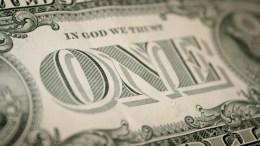 Futuro oscuro Lo que le espera al dólar para el 2018 - ¡Futuro oscuro! Lo que le espera al dólar para el 2018