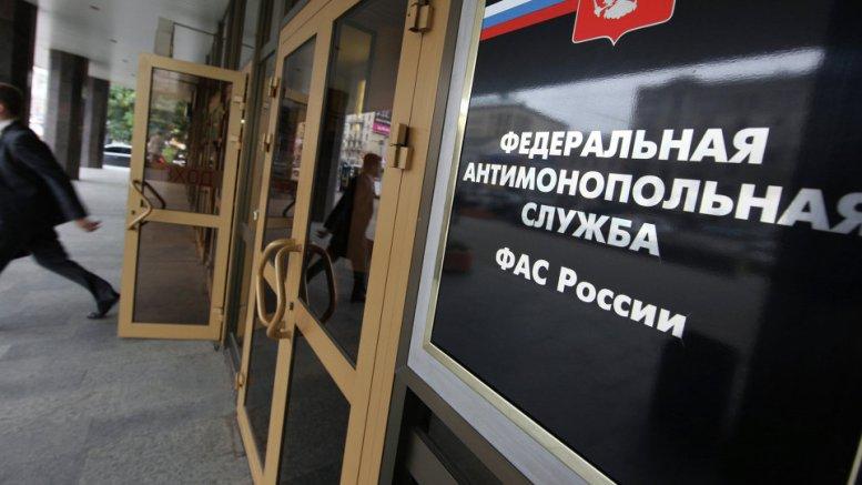 Organismos rusos ensayan intercambio de documentos mediante Blockchain - Organismos rusos ensayan intercambio de documentos mediante Blockchain