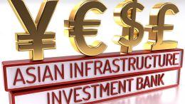 Agárrense pues El BAII emitirá 8.300 millones en bonos - ¡Agárrense pues! El BAII emitirá 8.300 millones en bonos