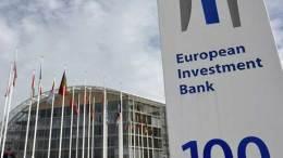 BEI inyecta financiamiento de 150 millones de euros a pymes portuguesas - BEI inyecta financiamiento de 150 millones de euros a pymes portuguesas