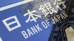 Banco de Japón se mantiene estable - Banco de Japón se mantiene estable