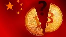 China planea reducir el 75 de la red minera bitcoin - China planea reducir el 75% de la red minera bitcoin
