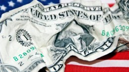 Dólar bajo tierra mientras estas 6 grandes monedas suben como la espuma - Dólar bajo tierra mientras estas 6 grandes monedas suben como la espuma