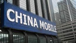 Mayor operador de telefonía móvil mundial deja sus maletas en Chile - Mayor operador de telefonía móvil mundial deja sus maletas en Chile