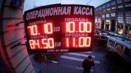 Putin espera permitir la criptomoneda y el banco central le dice stop - Putin espera permitir la criptomoneda y el banco central le dice stop