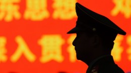 Nueva jugada China le pone candado a sitios web de criptomonedas - ¡Nueva jugada! China le pone candado a sitios web de criptomonedas