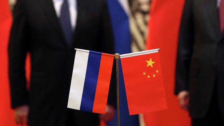 De esta manera Rusia incrementó el intercambio comercial - De esta manera Rusia incrementó el intercambio comercial
