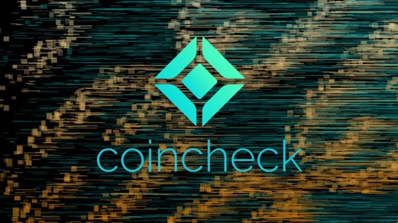 Por estas vulnerabilidades fue que hackearon Coincheck - Por estas vulnerabilidades fue que hackearon Coincheck