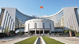 Banco central de china no prevé emitir su propia criptomoneda - Banco central de china no prevé emitir su propia criptomoneda