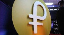 Venezuela extiende período de preventa de criptomoneda Petro - Venezuela extiende período de preventa de criptomoneda Petro