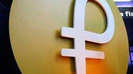 Gobierno crea intendencia de casas de cambio de criptomonedas - Gobierno crea intendencia de casas de cambio de criptomonedas