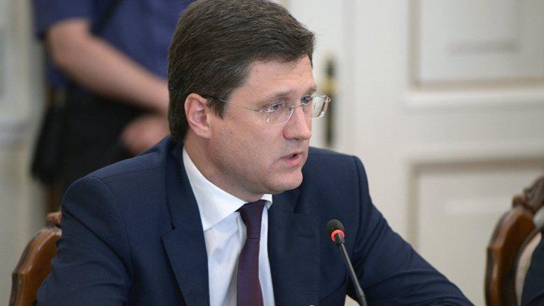 Rusia busca crear organización conjunta para cooperar con la OPEP - Rusia busca crear organización conjunta para cooperar con la OPEP