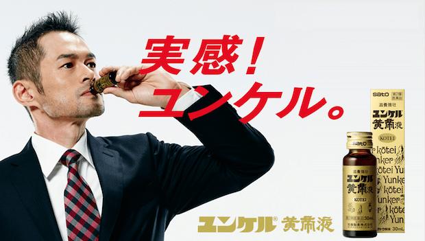 スクリーンショット 2015-03-03 16.59.25