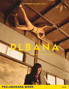 キル・ビル vol.1(2003)