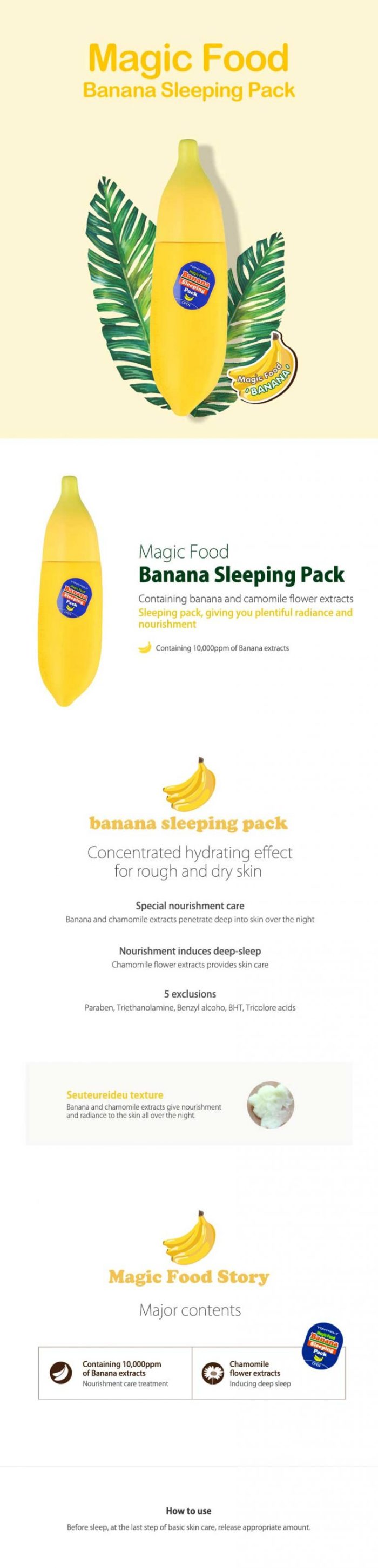 http://beautynetkorea.com/product/TONYMOLY-Magic-Food-Banana-Sleeping-Pack-85ml/3324/