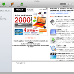 iFunBox Mac Edition 日本語版リリース