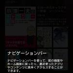 Screenshot_2015-09-30-09-38-05