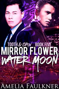 Mirror Flower, Water Moon by Amelia Faulkner