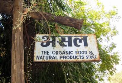 02.5 sign outside organic shop