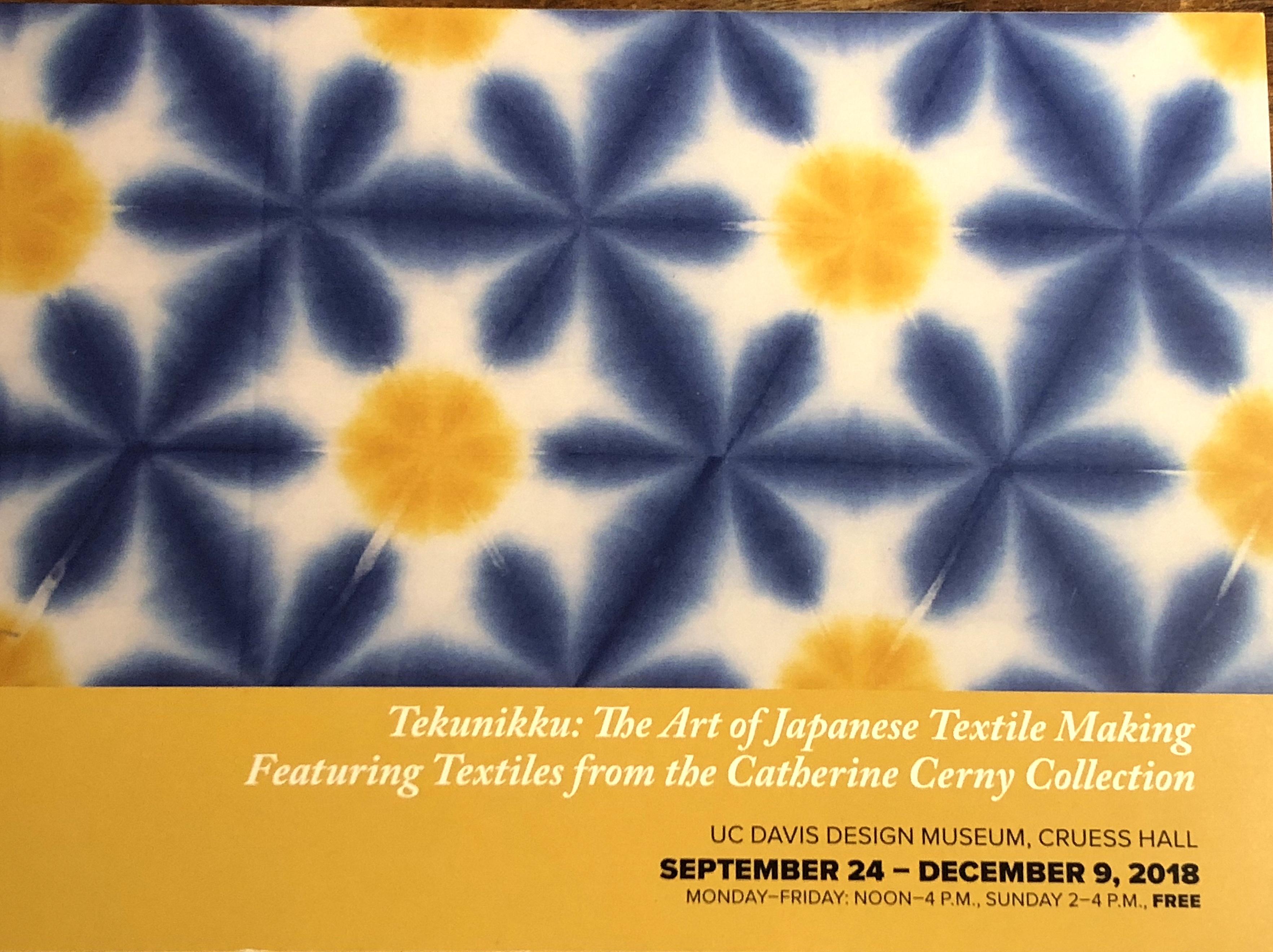 Japanese Textiles | Peggy Osterkamp's Weaving Blog