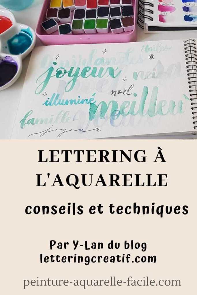 Visuel lettering et aquarelle pour Pinterest
