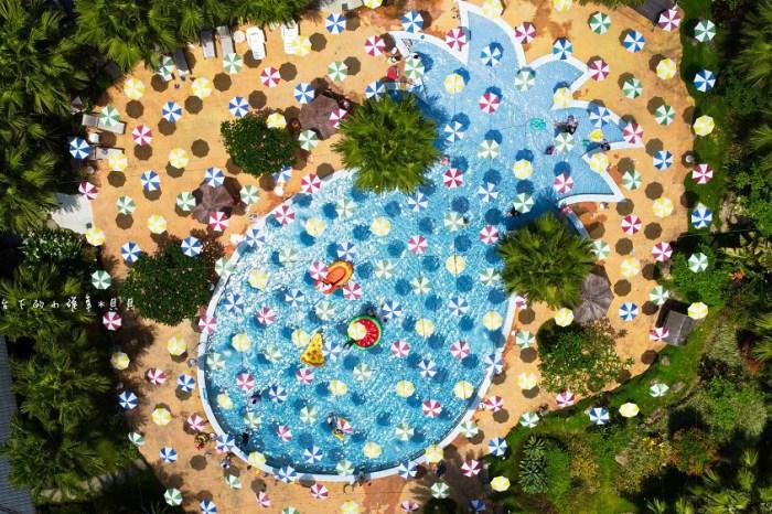 鳳梨屋水上莊園鳳梨戲水池