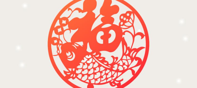 🧨2021春节:订单履行时间延长方案,发布!