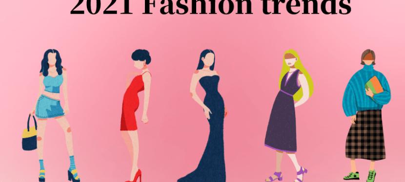 2021卖什么?服鞋、配饰十大流行趋势盘点!