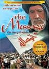 Cartel de la pelicula Mahoma, el mensajero de Dios